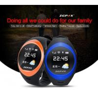 Buy cheap Adult Positioning Sport Running Watches Wristwatch Waterproof LED Children from wholesalers