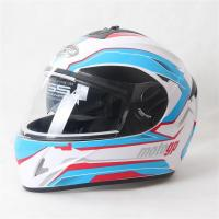 Buy cheap Helmet Product model: MD-800-4 product