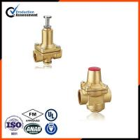 Buy cheap Brach type brass pressure reducing valve for water from wholesalers