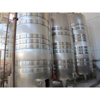 Buy cheap Wine cans from wholesalers