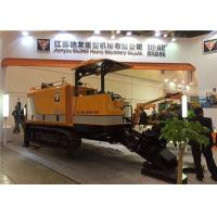 Buy cheap 450KN Hydraulic Crawler Drilling Machine / Horizontal Directional Drilling Equipment For Sale from wholesalers