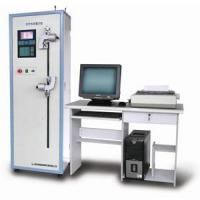 Buy cheap YG021HL Electronic Strength Tester for Continuous Chemical Fiber Yarns from wholesalers