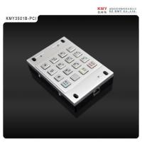 Buy cheap Financial Kiosk PCI Certified 3DES Encrypted Metal Pinpad with 16 Keys from wholesalers