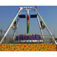 Amusement train popular frisbee ride for sale