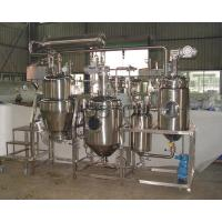 multifunctional minature extractor and concentrator machine (steam heating model