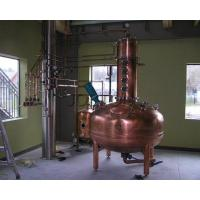 Buy cheap copper Alcohol distill plant from wholesalers