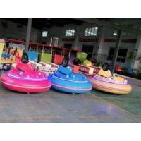 Buy cheap Kids Indoor Inflatable Bumper Cars for Sale from wholesalers