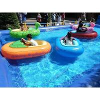 Buy cheap best selling inflatable bumper car with good price from wholesalers
