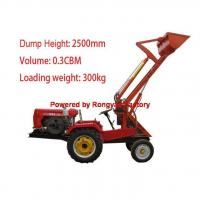 Buy cheap International Diesel Engines For Compact tractor Front end Loader machine from wholesalers