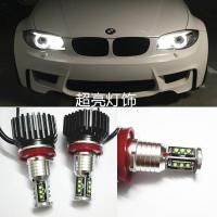 Buy cheap BMW H8 E92 60W XPE Angel Eyes with Fan from wholesalers