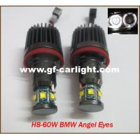 Buy cheap H8-48W BMW angel eyes from wholesalers
