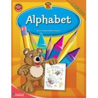 Buy cheap Brighter Early or Preschool Learning - Alphabet from wholesalers