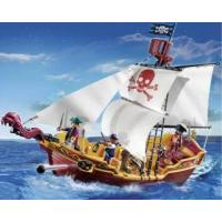 Buy cheap Playmobil#5618 - Red Serpent Pirate Ship from wholesalers