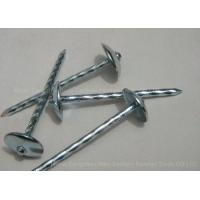 Buy cheap Roofing nail twist shank Roofing nail twist shank from wholesalers