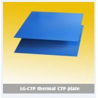 Buy cheap Printing Plate XT-LG-CTP thermal CTP plate from wholesalers