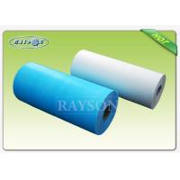 Buy cheap Non Woven Medical Fabric RS-FB from wholesalers