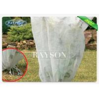 Buy cheap Frost Protection Fleece RS-UV from wholesalers