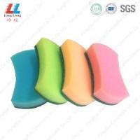 Buy cheap Waist shape basic cleaning sponge from wholesalers