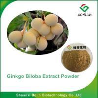 Buy cheap Ginkgo Biloba Leaf Extract Powder Cosmetic Grade Antioxidant on Hot Selling from wholesalers