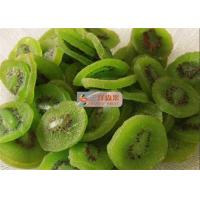 Buy cheap Nuts and dried kiwi / Natural sweet dried kiwifruit healthy snack from wholesalers