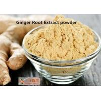 Buy cheap Remove Toxins Natural Pigment Ginger Root Powder Extract Gingerols 5% 6% 15% from wholesalers
