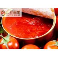 Buy cheap Sweet And Sour Canned Tomato Paste Tomato Ketchup Without Preservatives from wholesalers