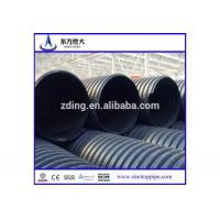 Buy cheap Steel Reinforced Corrugated Polyethylene Pipe from wholesalers