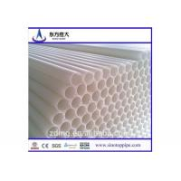 Buy cheap wholesale PVC pipe suppliers from wholesalers