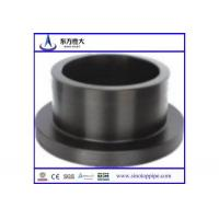 Buy cheap HDPE Butt Fusion Injection Reducer Fittings from wholesalers