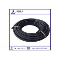 Buy cheap Ground source heat pump high density PE pipe from wholesalers