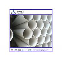 Buy cheap ASTM BS AS NZS DIN ISO standard PVC pipe for water supply from wholesalers