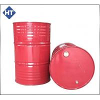 Buy cheap 208 liter Cylindrical metal tight head drums with screw cap from wholesalers