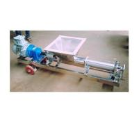 Buy cheap Chocolate Transfer Pump from wholesalers