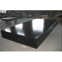 Buy cheap granite surface plate from wholesalers