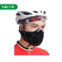 Buy cheap bicycle wind proof carbon dusk mask from wholesalers