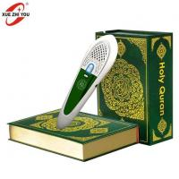 Buy cheap Cheapest Price New Digital Quran Talking Pen With Islamic Music In China Factory OEM ODM from wholesalers