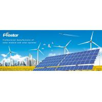 Buy cheap Prostar 70 Watt solar panel manufacturers in china PMS70W from wholesalers
