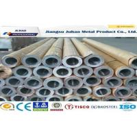 Buy cheap 1060 Aluminium pipe from wholesalers