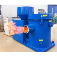 Buy cheap Furnace series Biomass Pellet Burner from wholesalers