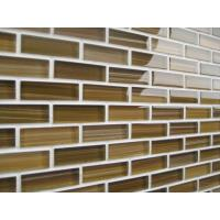 Buy cheap Brown Glass Tiles from wholesalers