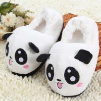 Buy cheap Animal Bedroom Slippers from wholesalers