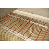 Buy cheap Cost Of In Floor Heating product