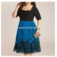 Buy cheap 2014 day casual plus size dress for fat women from wholesalers