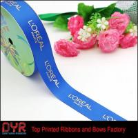 Buy cheap 25mm printed raised gold foil satin ribbon from wholesalers