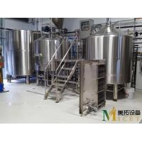Buy cheap 15BBL Beer Production Equipment from wholesalers