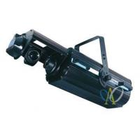 Buy cheap Scan Light S3-3(1200W Scan Light) from wholesalers