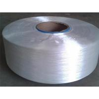 Buy cheap Polyester DTY Special yarn FDY Cationic Yarn from wholesalers