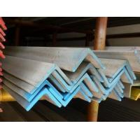Buy cheap Stainless steel angle bar from wholesalers
