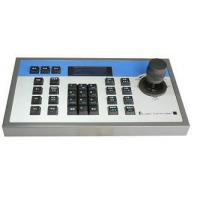 Buy cheap CCTV Tester/ Keyboard PTZ/DVR 3D Control Keyboard from wholesalers