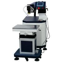 Buy cheap LX-H5500 Mold Laser Welding Machine from wholesalers